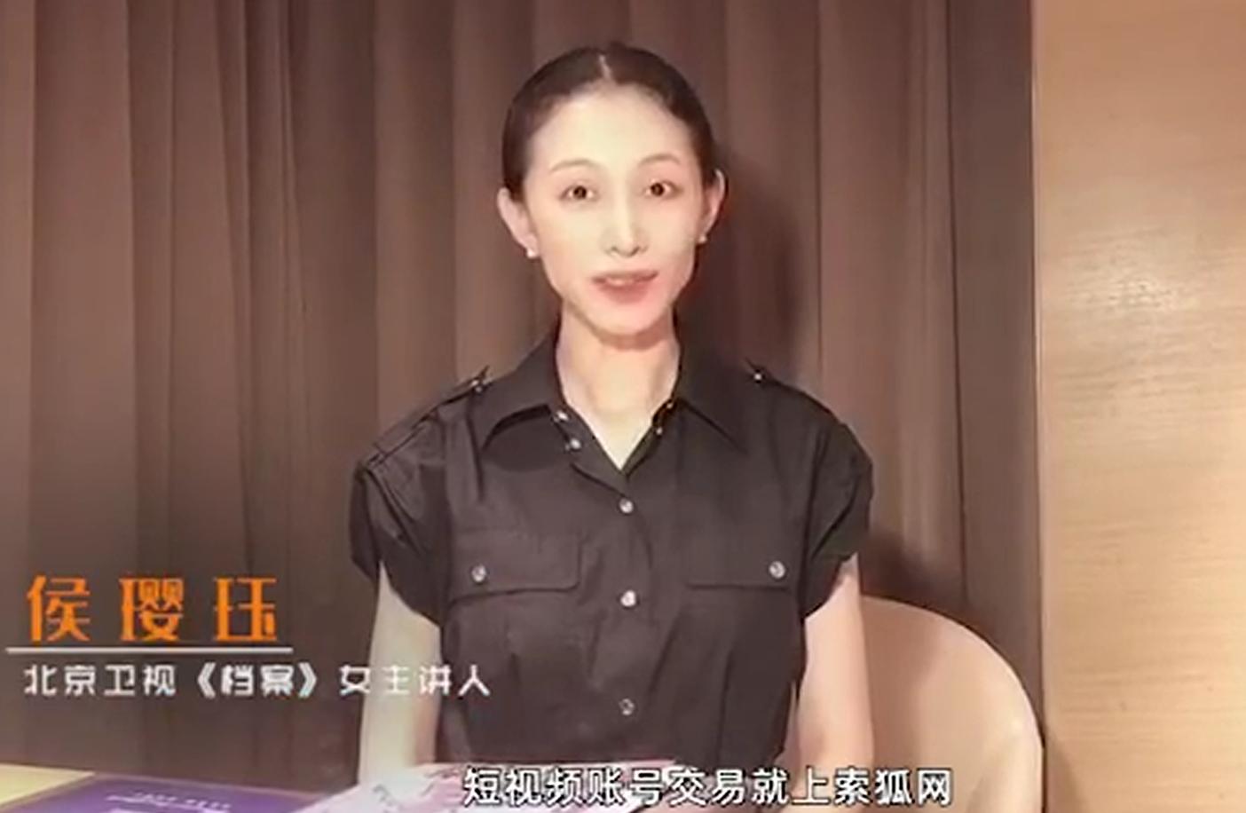 恭喜索狐挂牌成功!让短视频自媒体账号买卖更安全更快捷!
