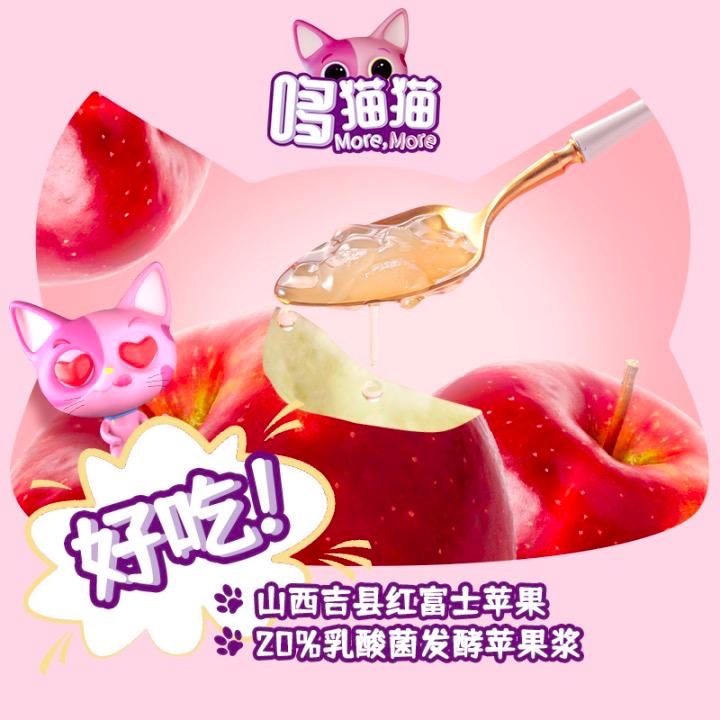 有颜值有品质更有特色,十大儿童食品新消费品牌推荐