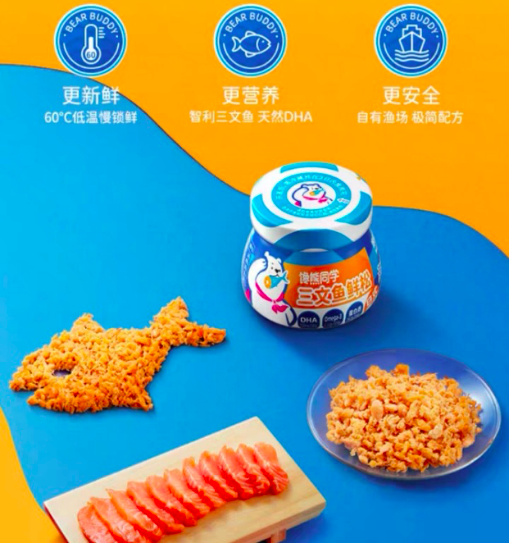 真香现场,宝宝一秒爱上吃饭,十大高品质鱼松肉松品牌推荐