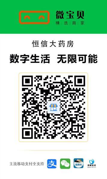 数字智慧灵山县服务商整合行业招商运营资源的专业平台