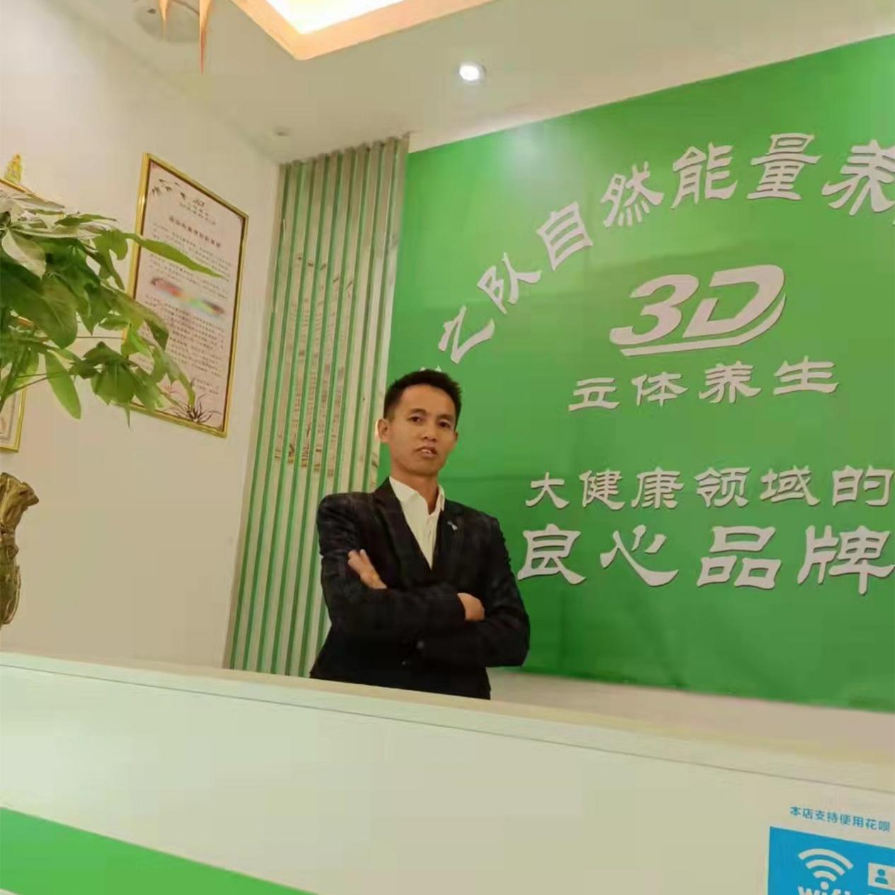 3D立体健康导师王瑞国:让自然能量养生体系为更多人送去福祉