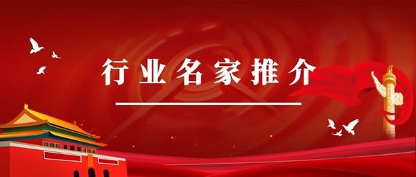 中国优秀企业家——吴秀峰