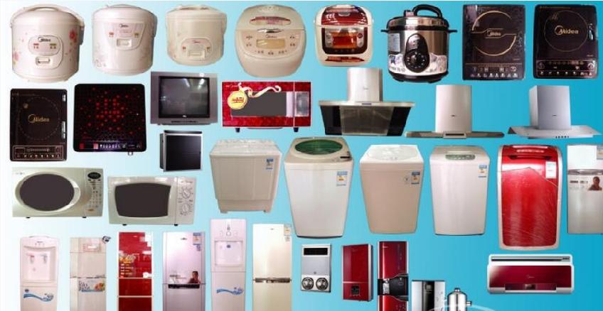 汕头家电清洗维修整合行业招商运营资源的专业平台