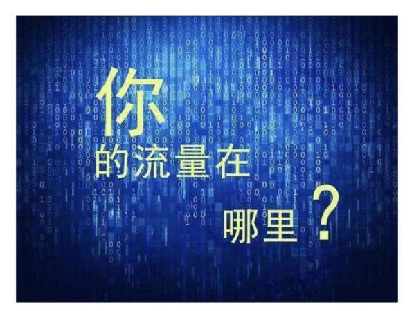 乐抖派整合行业招商运营资源的专业平台