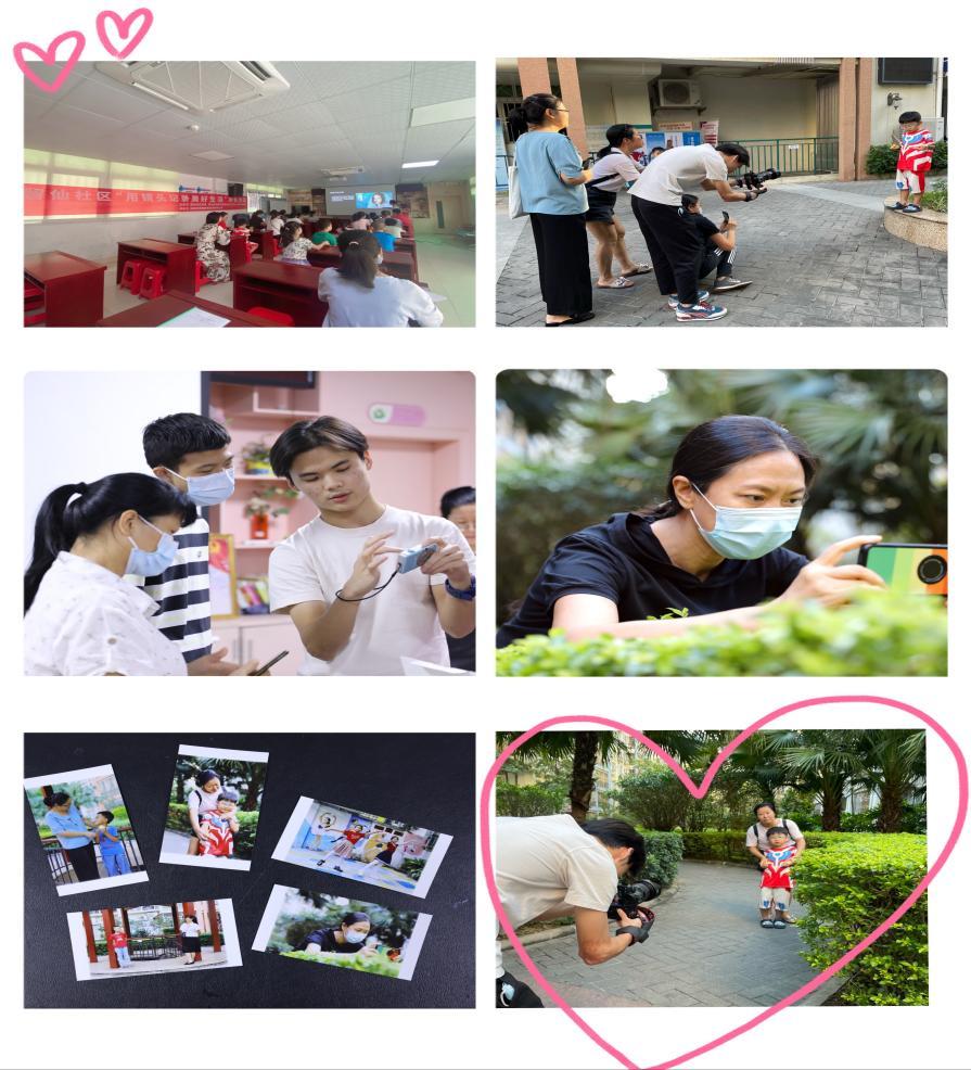 西丽街道办留仙社区-摄影活动新闻通讯稿