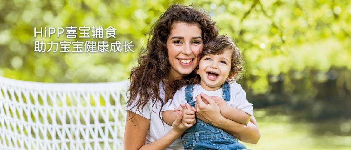 谷物类辅食选喜宝米粉,为宝宝带去自然健康好营养