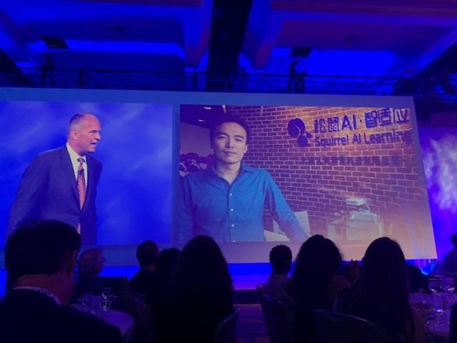 全球教育科技峰会在美举办,松鼠Ai教育创始人栗浩洋受邀出席