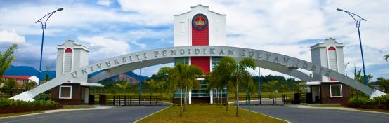 2021马来西亚苏丹依德理斯教育大学在职硕博招生简章(中文授课)