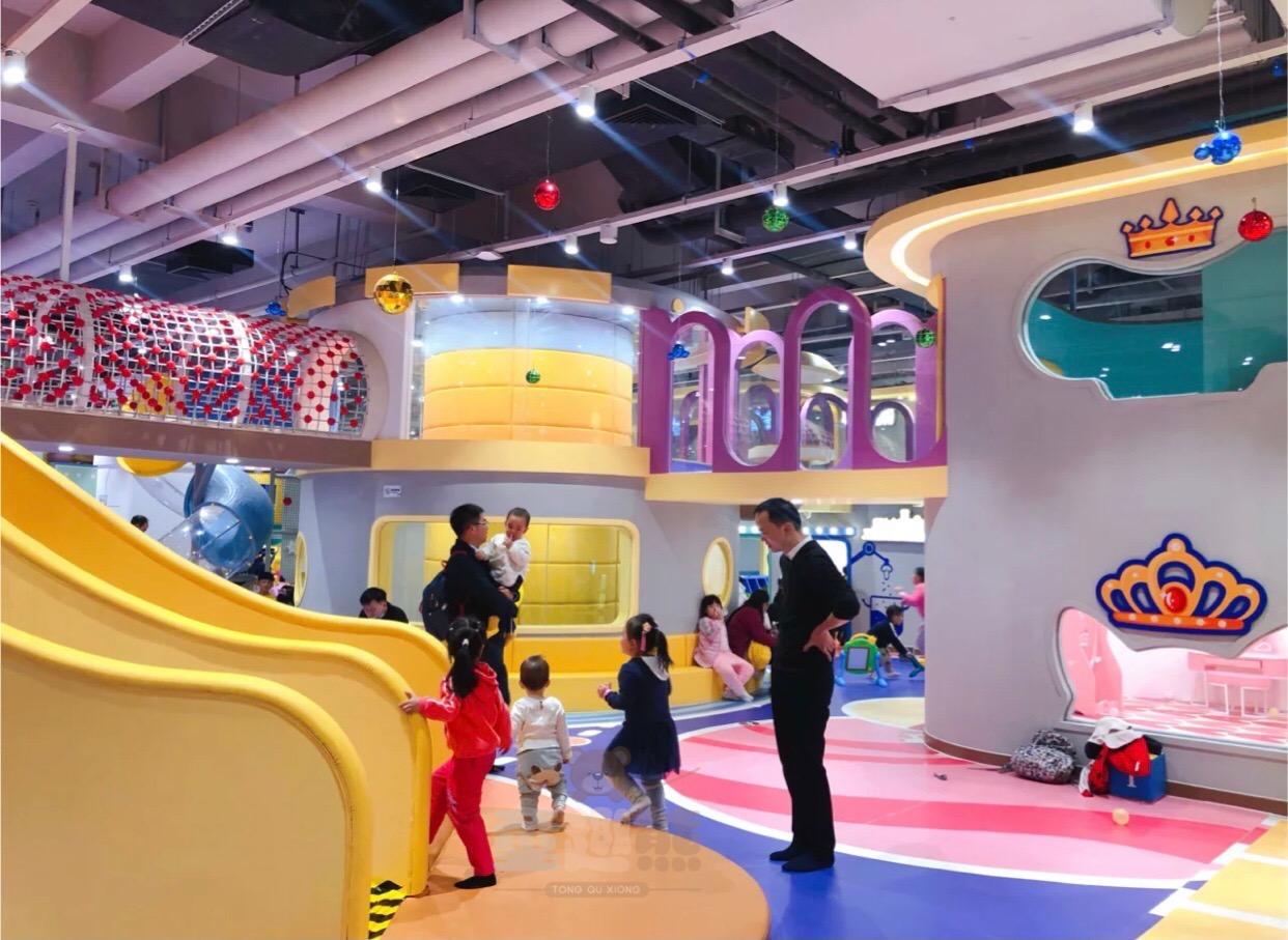 童趣熊儿童乐园与您携手打造新概念儿童游乐场