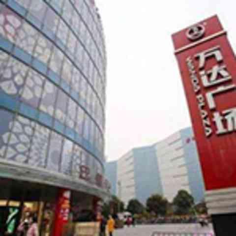"""上海警方破特大假""""戴森""""案 中国知识产权保护获世界点赞"""