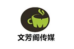 文芳阁软文自助发布平台系统